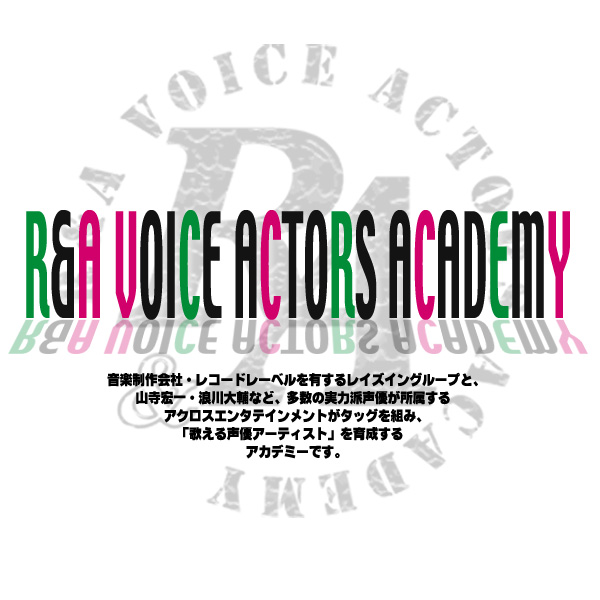R&A Voice Actors Academy